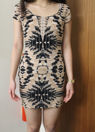 hypnotic pattern dress Swapping, Selling and Giving at Friendly Fashion